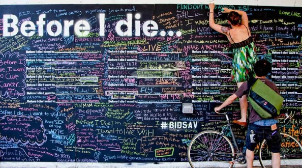 beforeidiewall
